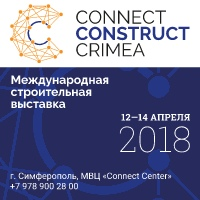 connectcrimearu